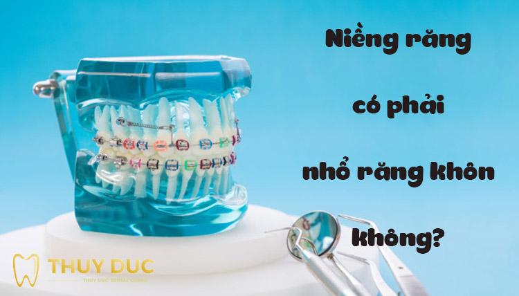 Niềng răng có phải nhổ răng khôn không? 1